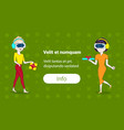 women couple wear digital glasses hold gift boxes vector image
