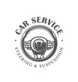 car service label isolated on white background vector image vector image