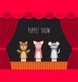 children puppet theatre vector image vector image