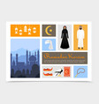 flat arabic culture composition vector image vector image