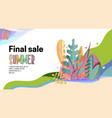 landing page -summer final sale leaves on the vector image vector image