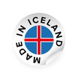 made in iceland sticker tag vector image