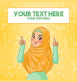muslim woman pointing finger up at copy space vector image