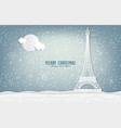 nature landscape and concept winter season vector image