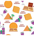 passover seamless pattern background vector image vector image
