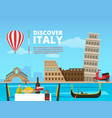 urban landscape italy rome historical vector image