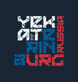 yekaterinburg russia styled t-shirt and vector image vector image