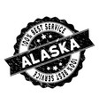 alaska best service stamp with dirty effect vector image