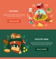 farm cartoon banner set vector image vector image