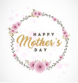 mother s day typographical design element vector image vector image