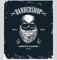 poster of barbershop label vector image