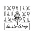 barber shop style and icons vector image vector image