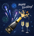 birthday fireworks composition background vector image vector image