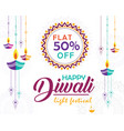 diwali festival offer vector image