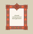 flourish geometric frame abstract floral asian vector image