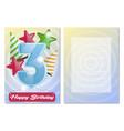 happy birthday kids postcard set vector image