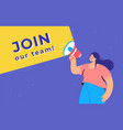 join our creative team concept of vector image