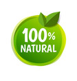 natural label isolated vector image vector image