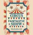 retro poster invitation for circus magic show vector image