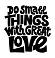 do small things with great love vector image vector image
