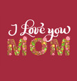 floral summer text i love you mom vector image