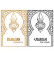 hand drawn sketch of ramadan kareem flashlight vector image vector image