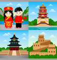 travel to china vector image vector image