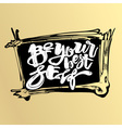 Be yourself graffiti hand lettering vector image vector image