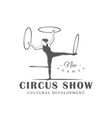 circus label isolated on white background vector image vector image