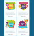 premium quality best offer online promo banner set vector image vector image