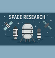 space research equipment concept banner flat vector image