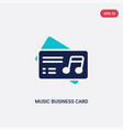 two color music business card icon from business vector image vector image