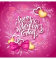 valentines day lettering with a frame vector image
