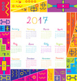 2017 frame calendar with ethnic motifs vector image vector image