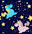 cartoon style seamless pattern with two unicorns vector image