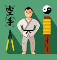 karate fighter flat style colorful cartoon vector image vector image