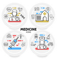 medicine and healthcare concept vector image vector image