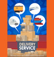 post mail delivery and shipping logistics service vector image vector image