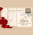 vintage postcard with the eiffel tower and roses vector image vector image