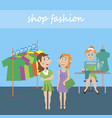 shop the atelier of fashionable clothes vector image
