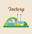 factory industrial building vector image vector image