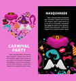 carnival masquerade party poster of masks and vector image vector image