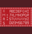 fabric christmas or new year script knitted vector image