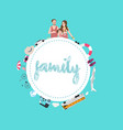 family mom dad and kids travel transportation vector image vector image