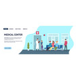 medical center web template hospital vector image
