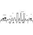 qatar outline icon can be used for web logo vector image vector image