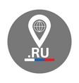 ru domain zone flat logo vector image vector image