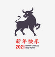 black bull and happy chinese new year 2021 title vector image