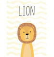 cute lion poster card for kids vector image vector image