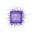 purple watercolor square vector image